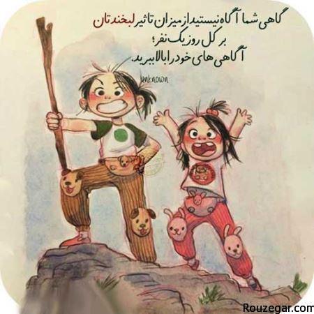 http://uupload.ir/files/yndx_aks-asheghaneh-18.jpg
