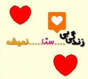 yns5_2ld_236x215_1457765822395580.png