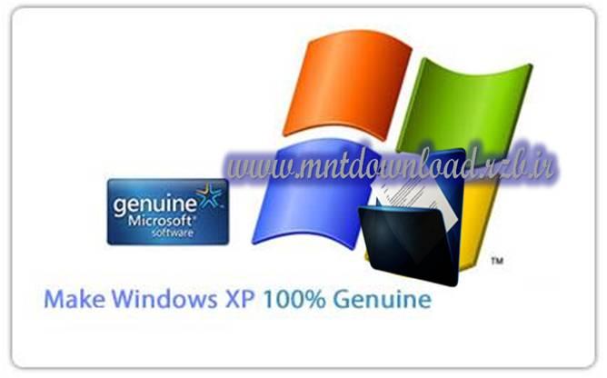کرک جدید فعال سازی ویندزو ایکس پی Genuine Windows XP 2012
