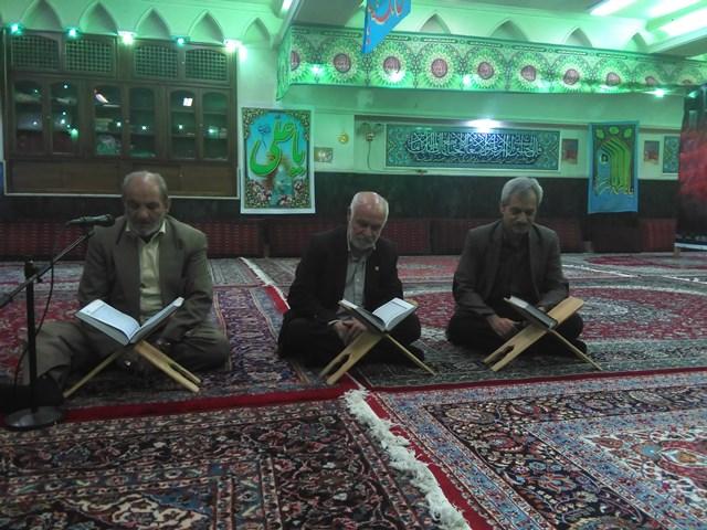 محفل انس با قرآن - حسینیه بتلیجه ایها