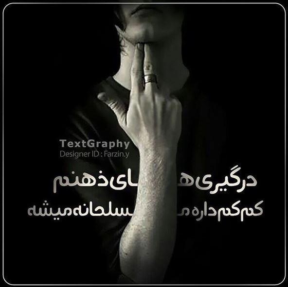 http://uupload.ir/files/ypkr_1111111111111111111.jpg