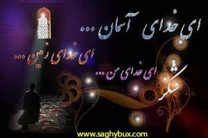 http://uupload.ir/files/ypm_8nl452773t0bw22bvsc880.jpg
