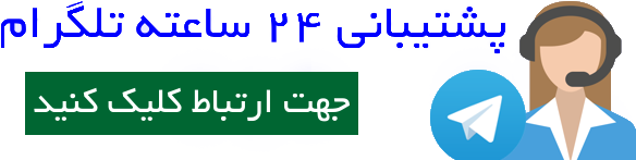 تلگرام