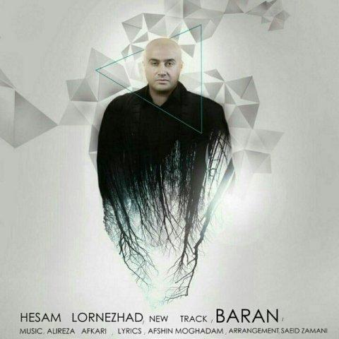 دانلود موزیک ویدئو جدید حسام لرنژاد به نام باران