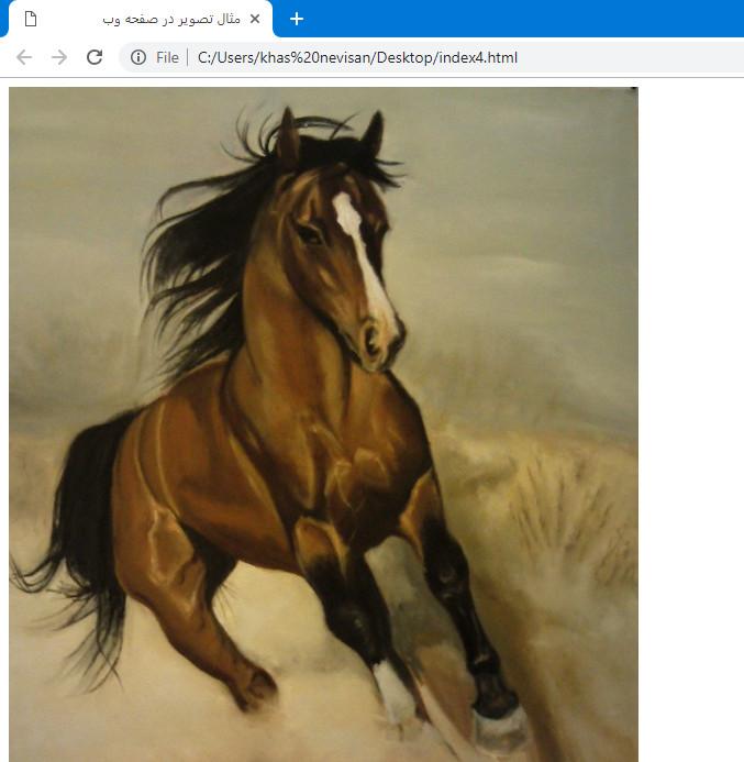 تصویر در HTML