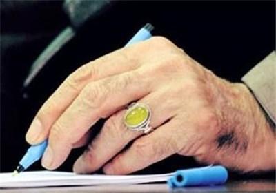 پاسخ رهبر انقلاب به نامه رئیسجمهور درباره سرانجام مذاکرات هستهای