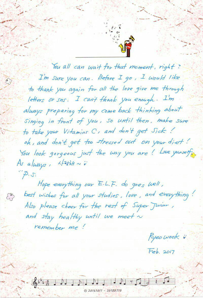 rw letter
