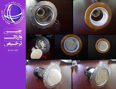 واردات لامپ هالوژن