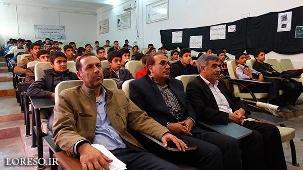 برگزاری کلاسهای اموزشی نانوتکنولوژی در الشتر