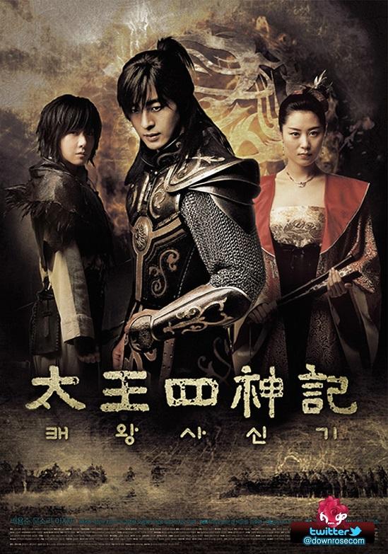 دانلود سریال کره ای پادشاه بزرگ خدایان 2007 - The Legend / Tae Wang Sa Shin Gi 2007 - با زیرنویس فارسی و کامل سریال