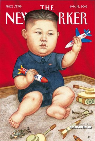 «اون» کوچولو روی جلد نیویورکر