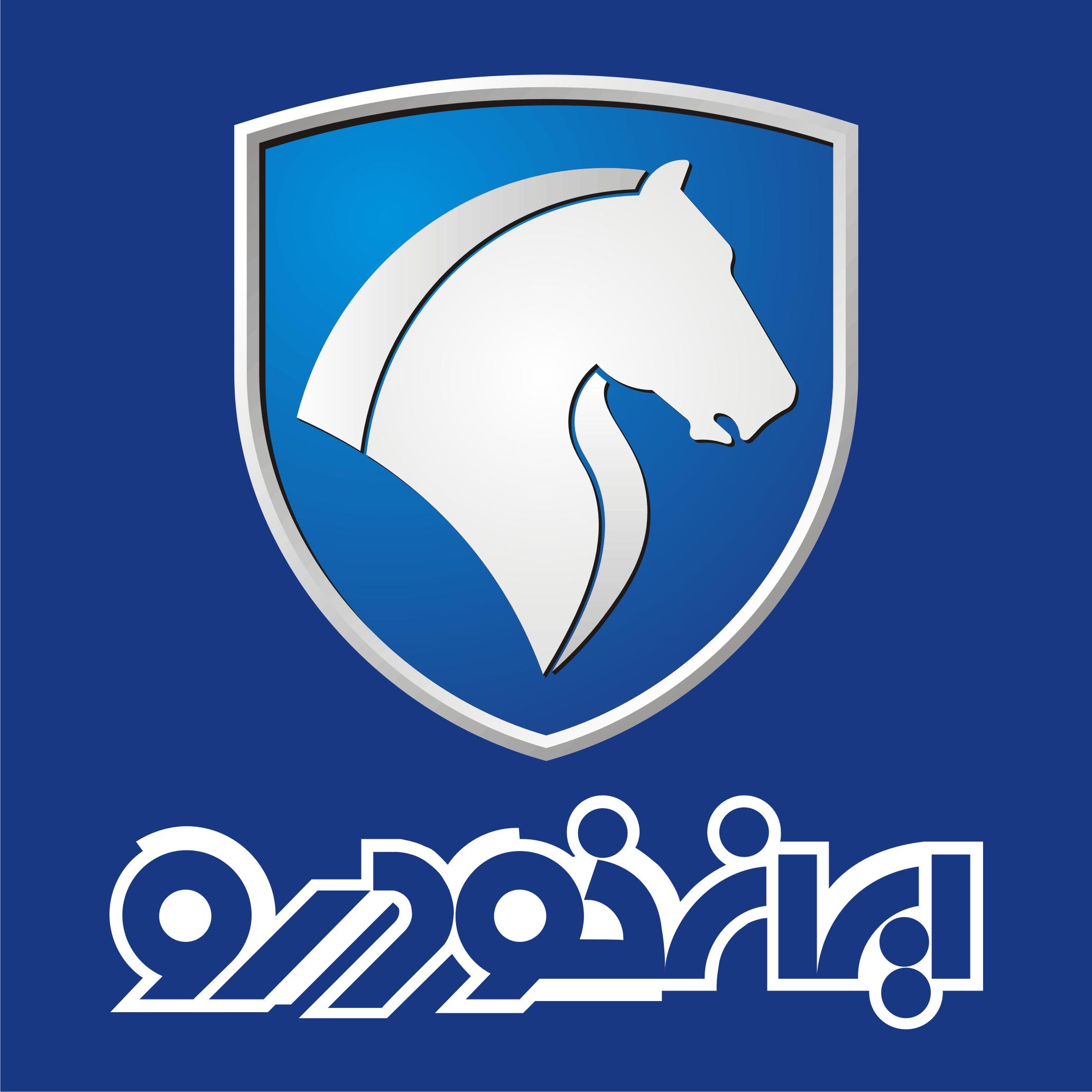 فروش اقساطی ایران خودرو - فروردین 97