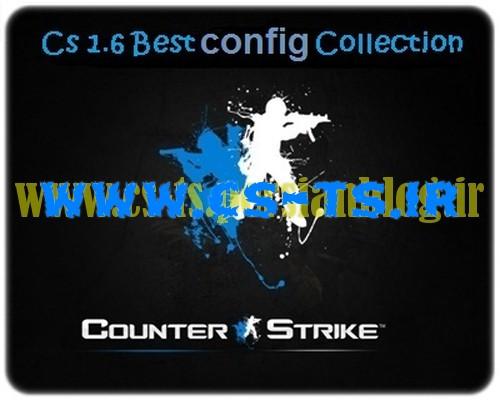 دانلود best config برای کانتر1.6