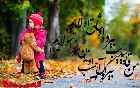 z25p_عاشقانه_های_خاص_(13).jpg