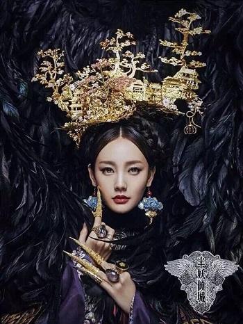 دانلود رایگان سریال چینی دختر شیطانی – Demon Girl