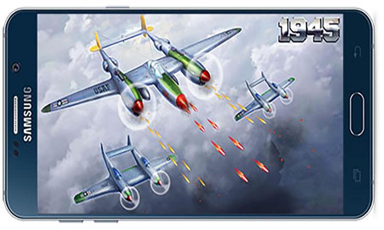دانلود بازی اندروید نیروی هوایی
