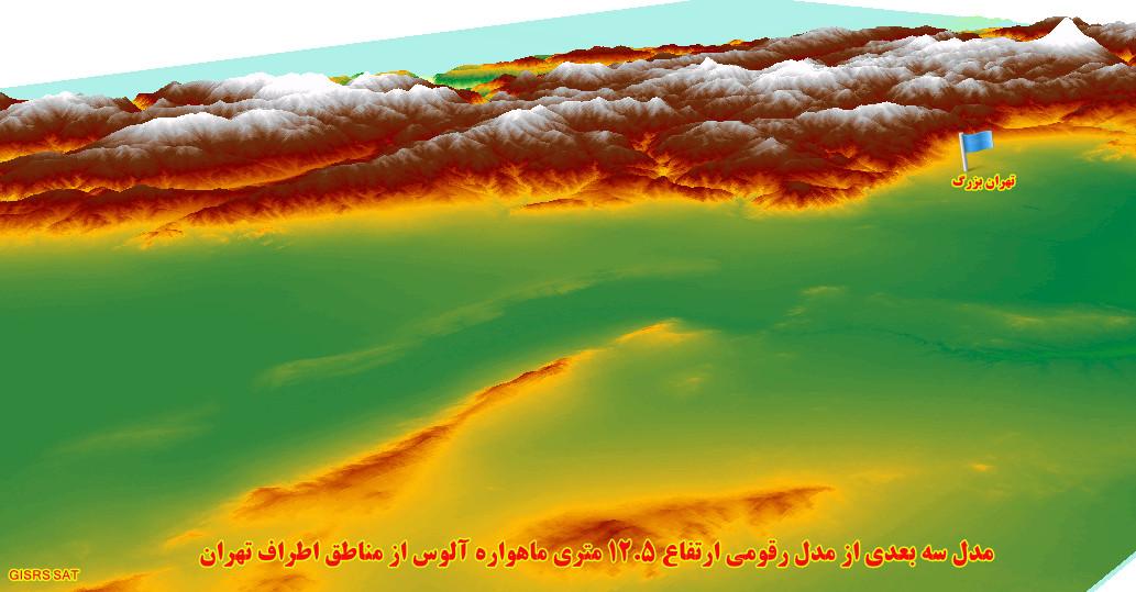 ماهواره پیشرفته دیدهبانی زمین آلوس (ALOS)