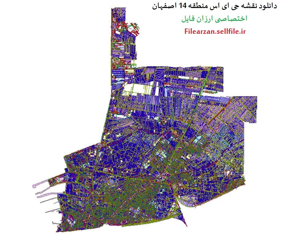 نقشه gis مناطق 14 گانه اصفهان