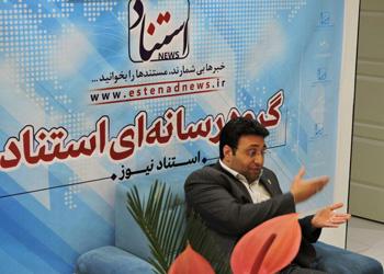 مدیر بیمه روستایی مازندران