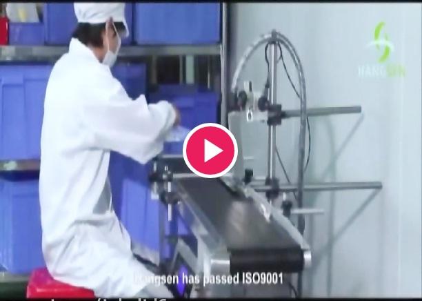نیکوتین مایع