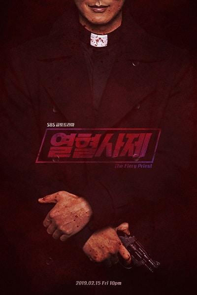 دانلود سریال کره ای کشیش آتشین - The Fiery Priest 2019 - با زیرنویس فارسی سریال