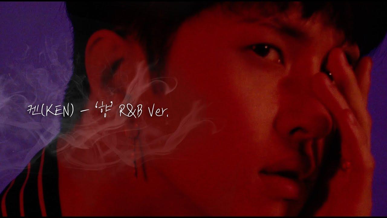 201224 Ken.Scentist.R&B Ver