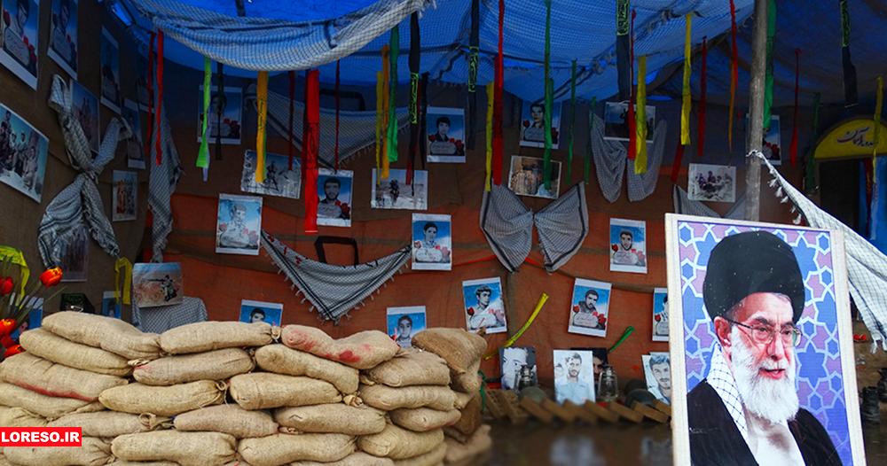غرفه یادمان شهدای سلسله در نوروز 96