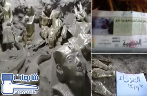 گنج پیدا شده درمنطقه قطور خوی ! / شایعه ۰۶۱۴