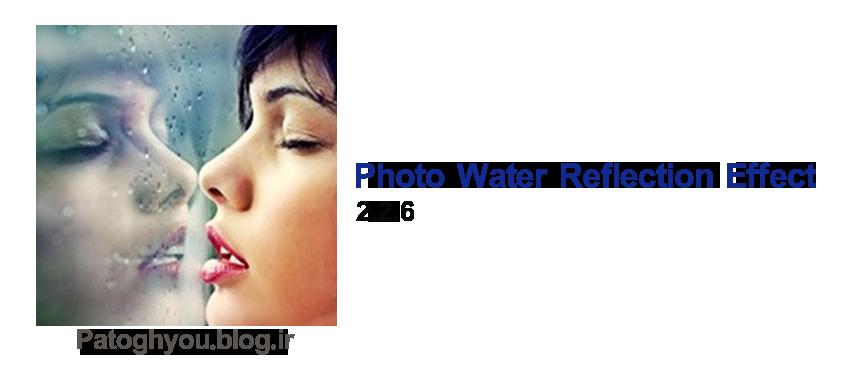 دانلود نرم افزار Photo Water Reflection Effect 2.2.6 انعکاس تصویر در آب برای اندروید