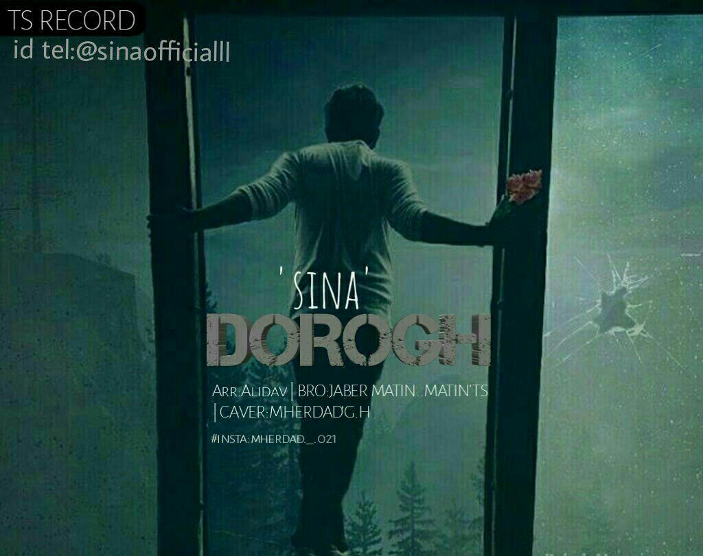دانلود اهنگ جدید سینا  سینا Sina SINA sina بنام دروغ dorogh DOROGH Dorogh