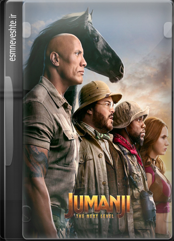 دانلود رایگان فیلم جومانجی 3 با دوبله فارسی