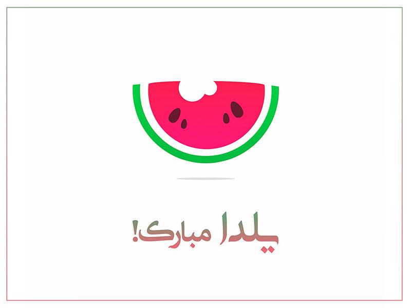zhm9_facebook-ِyalda-banner.jpg