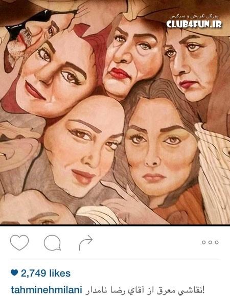 عکس هنری بازیگران زن