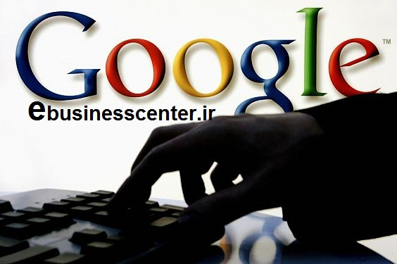 گوگل سئو بازاریابی کلمات کلیدی