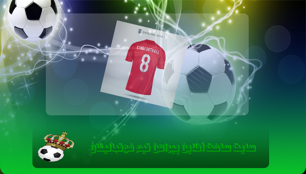 سایت ساخت آنلاین پیراهن تیم فوتبالیتان