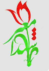 معبر شهدا1