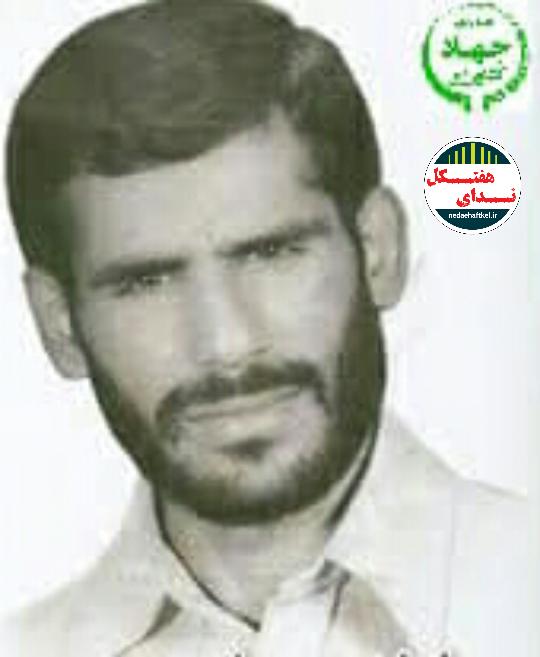 خبرگزاری ندای هفتکل: