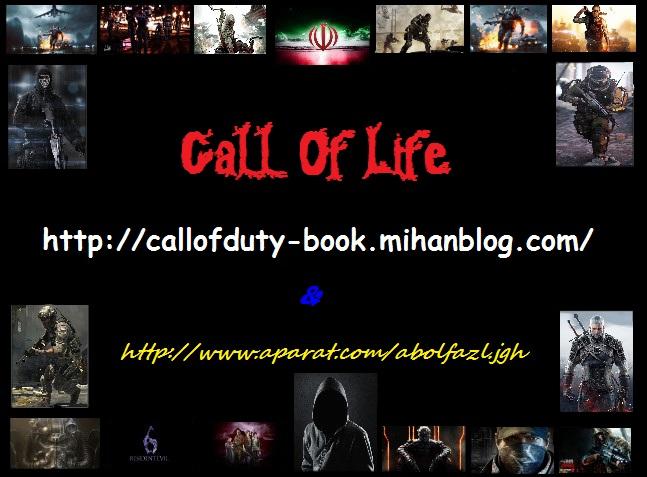 لوگوی وبلاگ
