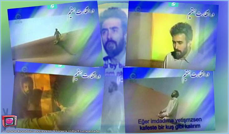 فیلمها و برنامه های تلویزیونی روی طاقچه ذهن کودکی - صفحة 13 Zrn5_hasanabbasi-amirhasannedayi-(1377)