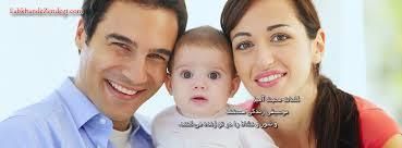 لبخند زندگی
