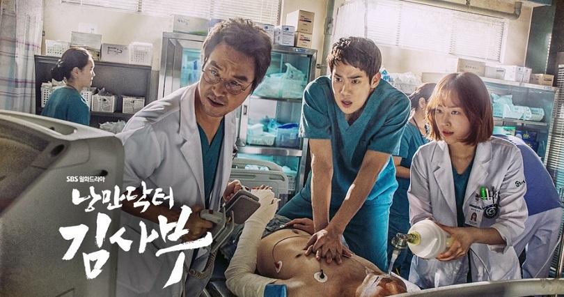 دانلود سریال کره ای دکتر رمانتیک استاد کیم - Romantic Doctor 2016 - با زیرنویس فارسی و کامل سریال