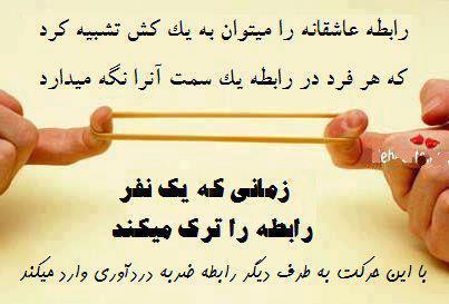 [عکس: zy4p_amoozande-elham-bakhsh_doostiha-ir-11.jpg]