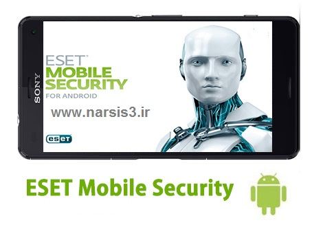 http://uupload.ir/files/zyfq_eset-mobile-security-cover.jpg