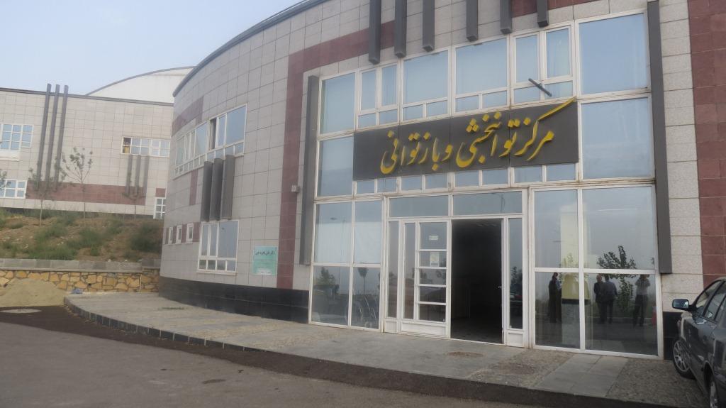 موسسه فرهنگی ورزشی و توانبخشی ایثار همدان تأسیس گردید.