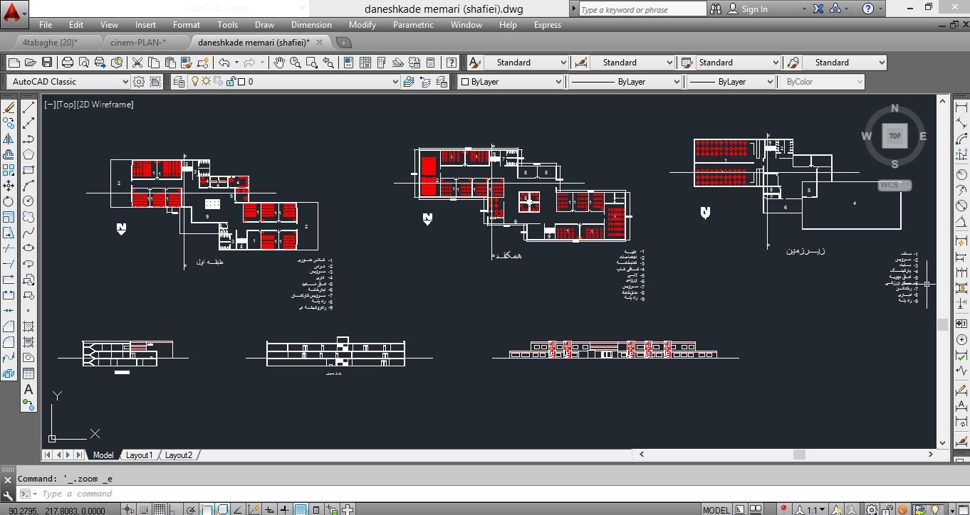 پروژه دانشگاه معماری
